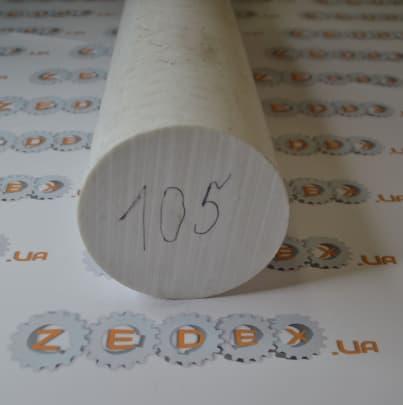 Зедекс пруток 105